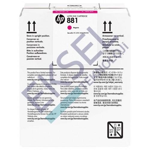 HP 881 5-Ltr Magenta Latex Ink Cartridge
