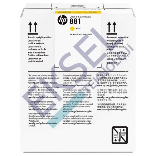 HP 881 5-Ltr Yellow Latex Ink Cartridge