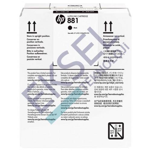 HP 881 5-Ltr Black Latex Ink Cartridge