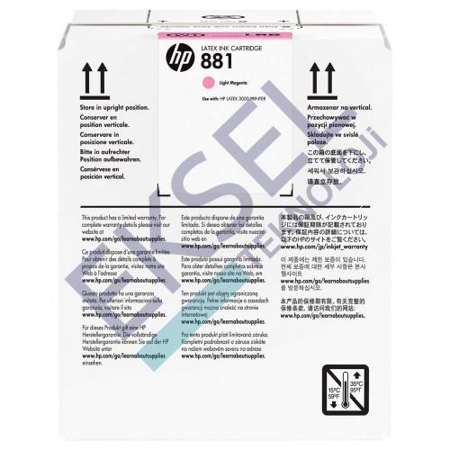 HP 881 5-Ltr Lt Mag Latex Ink Cartridge